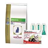【PACK】ロイヤルカナン 食事療法食 phコントロール オルファクトリー 猫用 4kg & 猫用フロントラインプラス 3本(動物用医薬品)