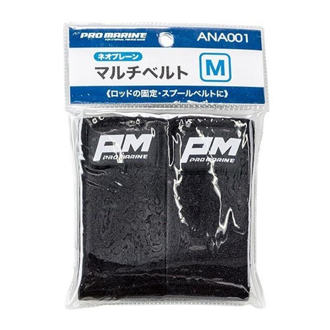 航空便操る怒ってプロマリン(PRO MARINE) ロッドベルト マルチベルト M 色ランダム ANA001-M ブラック?レッド?ブルー