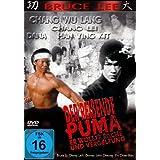 Bruce Lee - Der reißende Puma [Import allemand]