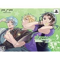 Starry☆Sky~After Summer~Portable 初回限定版 (特典 スペシャルUMD/初回限定版特別小冊子 同梱) - PSP