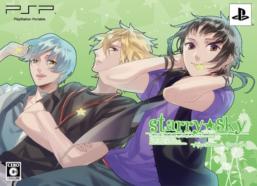 Starry☆Sky~After Summer~Portable 初回限定版 (特典 スペシャルUMD/初回限定版特別小冊子 同梱) - PSPの詳細を見る