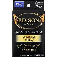DHC エディソン タブレット 6粒×7包入