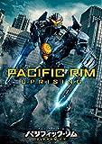 パシフィック・リム:アップライジング [DVD]