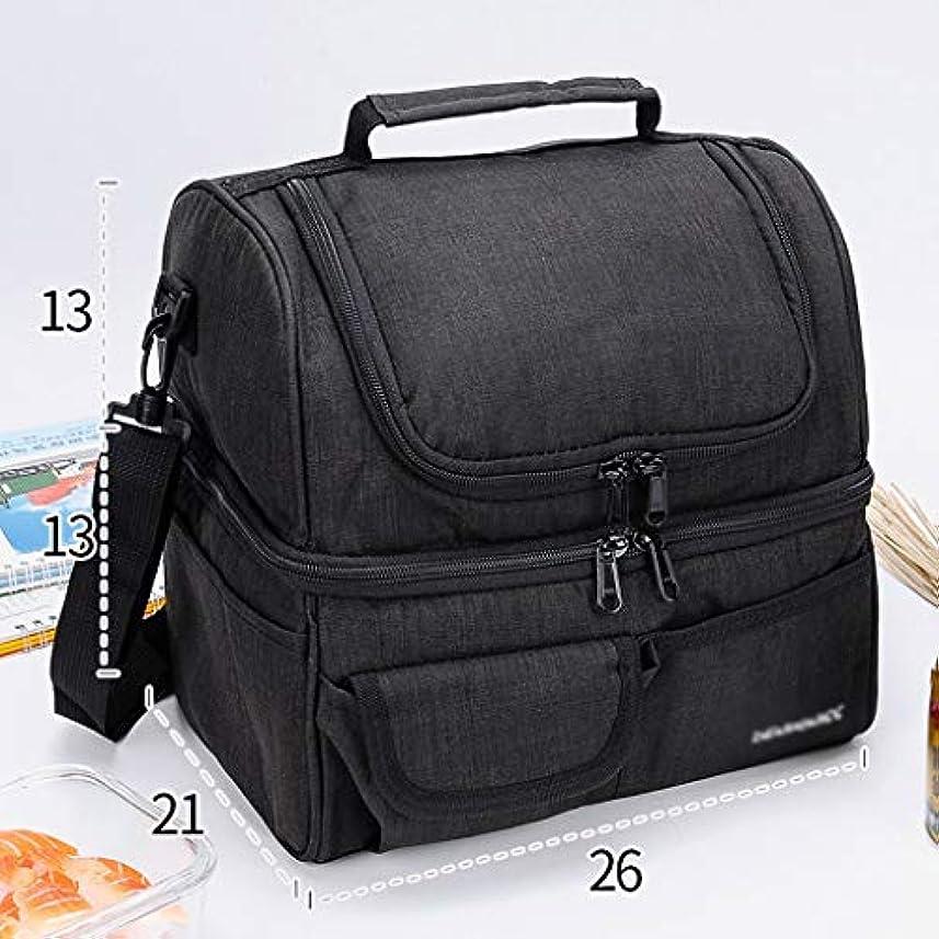 悪い生息地岩多機能ピクニックバッグ、防水肥厚高容量ランチバッグを運ぶのが簡単アウトドアバッグ絶縁ボックス (色 : ブラック)