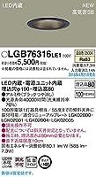 パナソニック 和風ベースダウンライト LGB76316LE1 拡散マイルド 調光不可 温白色