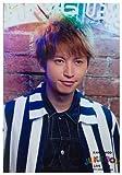関ジャニ∞(エイト) 公式グッズ KANJANI∞ LIVE TOUR!! JUKE BOX オリジナルフォトセット【大倉忠義】