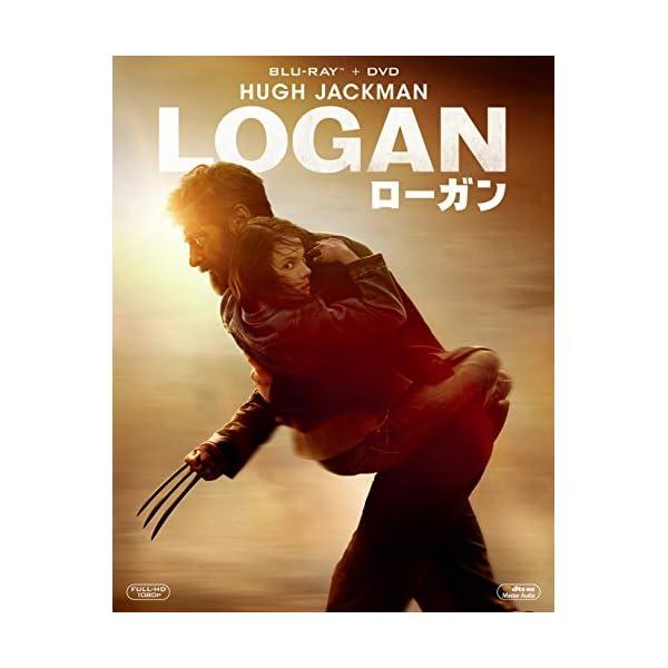 LOGAN/ローガン 2枚組ブルーレイ&DVD...の紹介画像3