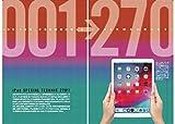 iPad便利すぎる! 270のテクニック (iOS 12対応・最新版) 画像