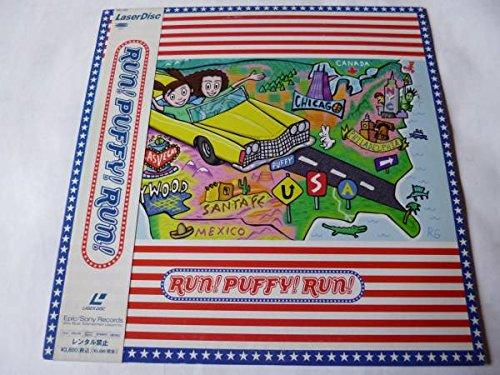 パフィー RUN! PUFFY! RUN!   [Laser Disc]