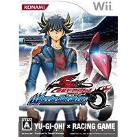 遊戯王ファイブディーズ ウィーリーブレイカーズ - Wii