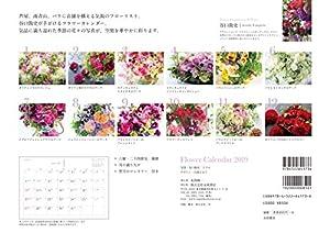 Flower Calendar 2019 (フラワー カレンダー 2019) ([カレンダー])