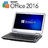早い者勝ち!ラスト3台!!【最新 Office 2016搭載】【最新OS Windows10 搭載】 NEC VD-9 ( Core i5 2.4GHz / メモリ 4GB / HDD 160GB / DVD視聴可 / 15.6インチワイド / 無線LAN子機付属(Wi-FiもOK) / HDMI ) 中古 ノートパソコン NE00019