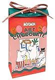 ムーミン クリスマス チョコレートスタンドバッグ