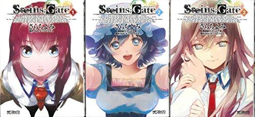 シュタインズ・ゲート コミック 1-3巻セット (アライブ)