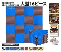 エースパンチ 新しい 16ピースセット青とブルゴーニュ 500 x 500 x 20 mm ウェッジ 東京防音 ポリウレタン 吸音材 アコースティックフォーム AP1035
