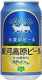 銀河高原ビール 小麦のビール 缶 350ml