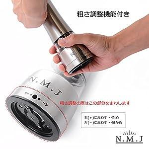 【N.M.JAPAN】 ペッパーミル ソルトミル 調味料挽き 手動 粗さ調節可能 上質ステンレス製 丸洗い可能 掃除用ブラシ付き