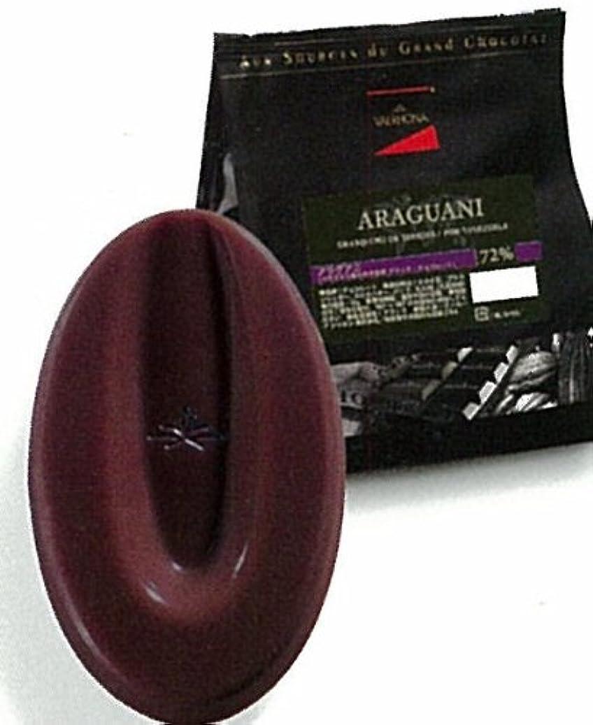 本グリーンバック有限ヴァローナ アラグアニ 72% 1kg クーベルチュール
