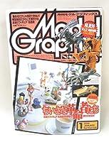 Model Graphix (モデルグラフィックス) 2004年 1月号