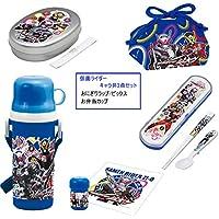仮面ライダー ジオウ  アルミ&コンビ 福袋E8点セット