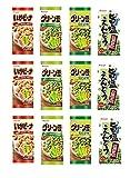 春日井製菓 食べきり豆菓子4種セット 12袋