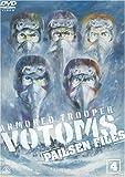 装甲騎兵ボトムズ ペールゼン・ファイルズ 限定版 4[DVD]