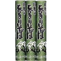 【小川製麺】山形のとびきりそば 450g*6パック