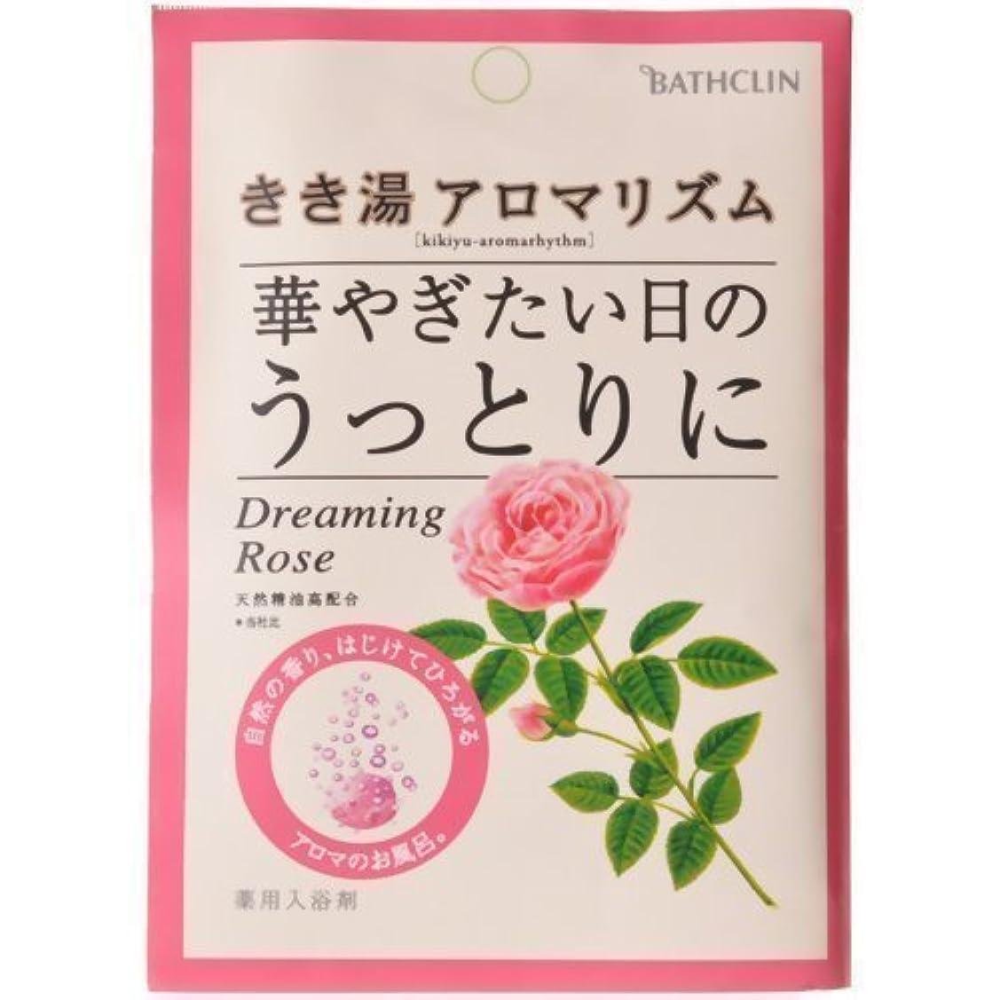 ご予約夜明けに百【まとめ買い】きき湯 アロマリズム ドリーミングローズの香り 30g ×6個