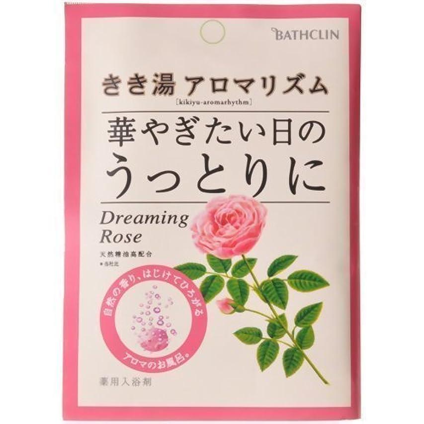 屈辱する研磨元気な【まとめ買い】きき湯 アロマリズム ドリーミングローズの香り 30g ×5個