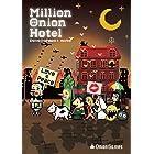Million Onion Hotel「秘蔵の開発ノート」 (Onion Games)