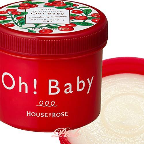 HOUSE OF ROSE(ハウスオブローゼ) ボディ スムーザー CB(クランベリーコンポートの香り) 350g