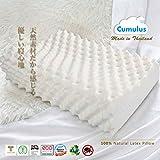 Cumulus 最高品質 100%天然ラテックス 高反発枕 いびき軽減 指圧枕 洗濯可能 6年保証 原料から製造まで全てタイ製にこだわりました