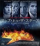 マップ・トゥ・ザ・スターズ[Blu-ray/ブルーレイ]