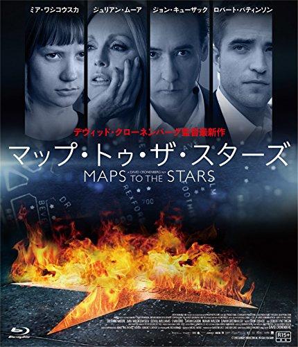 『マップ・トゥ・ザ・スターズ』 [Blu-ray]の詳細を見る