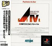 A.IV.Evolution Global PlayStation the Best
