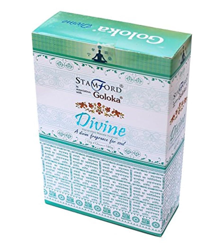Goloka Divine Incense Sticks – 15 gms ブラウン Goloka Divine Incense