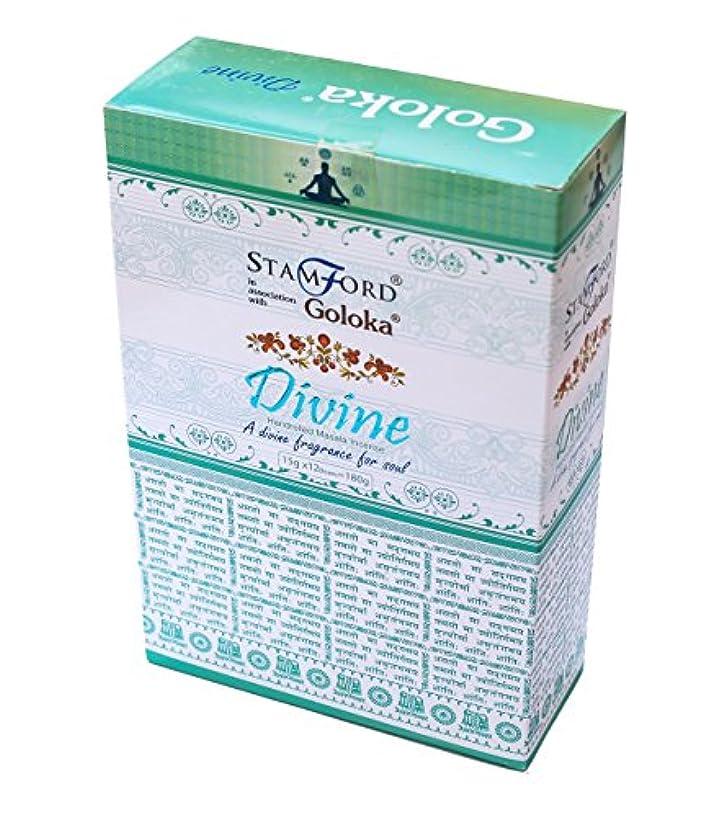 校長ブッシュネットGoloka Divine Incense Sticks – 15 gms ブラウン Goloka Divine Incense