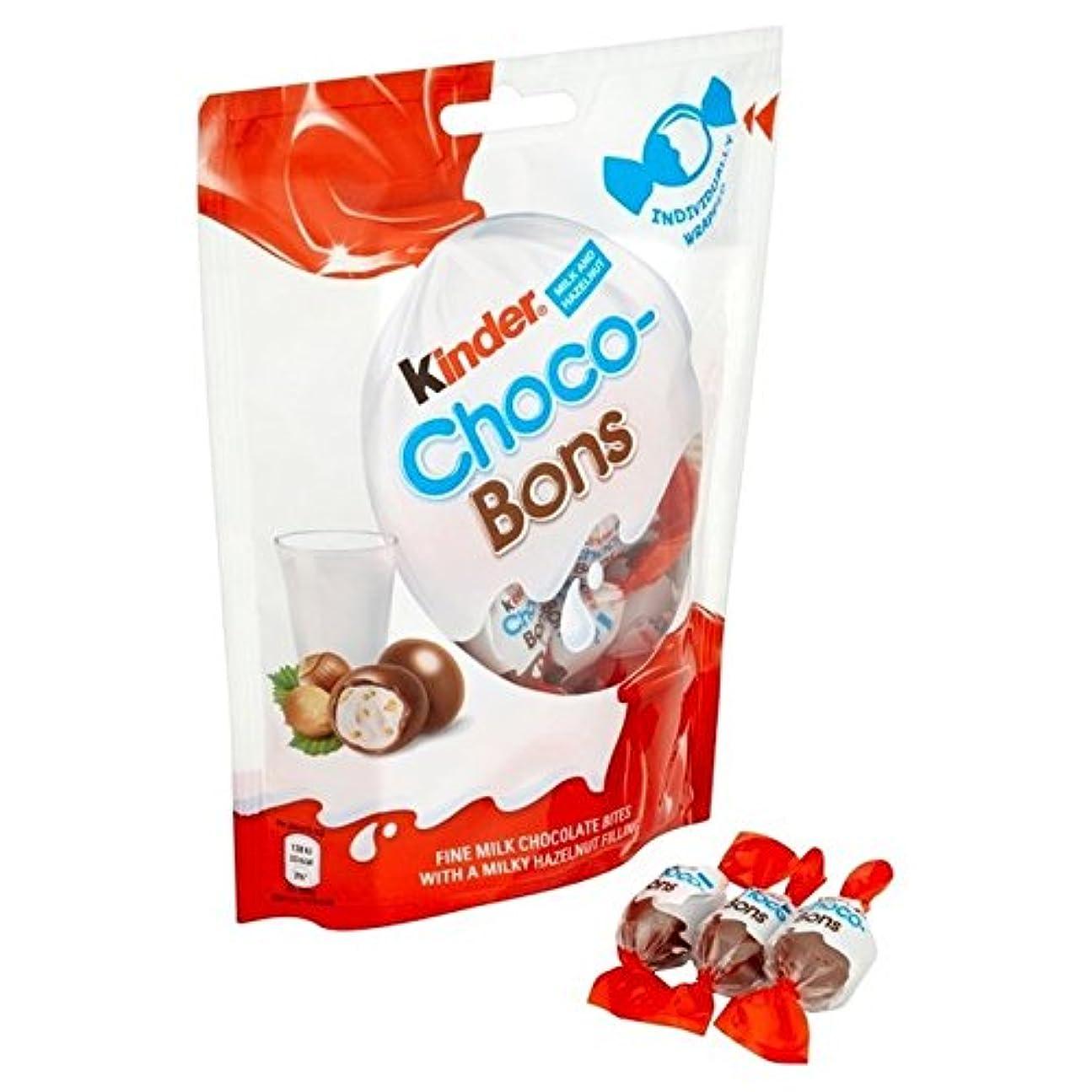 血統犯すピッチキンダーチョコ-Bonsポーチ104グラム (x 2) - Kinder Choco-Bons Pouch 104g (Pack of 2) [並行輸入品]