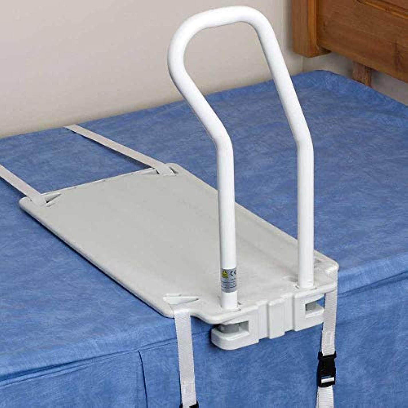 モバイルフリッパー関税ベッドサイド手すり、ベッドへの出入りの補助、安定補助具、高齢者用、身体障害者用、障害者用、ディバンベッドグラブハンドル