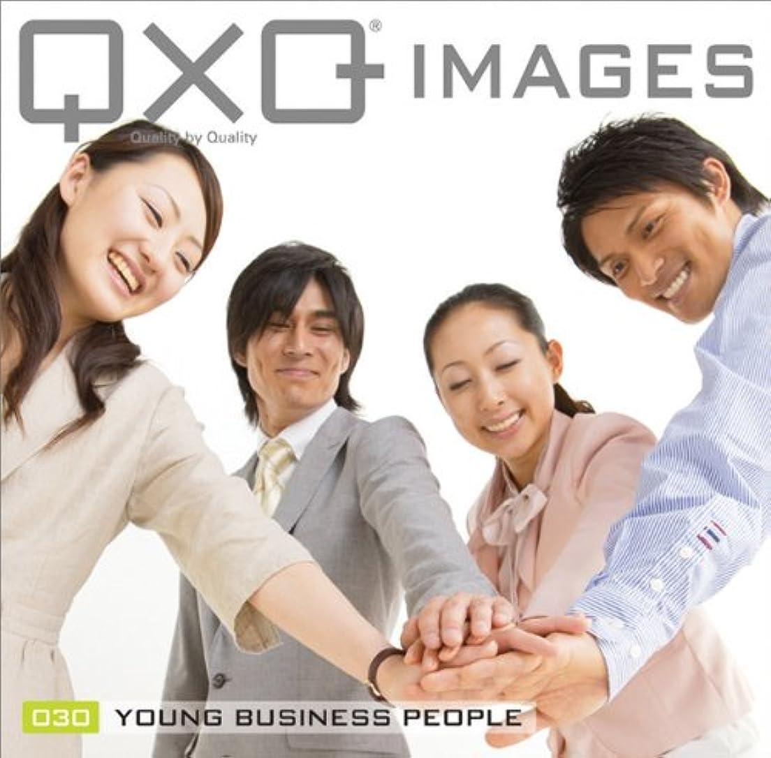 刺します処理する写真のQxQ IMAGES 030 Young business people