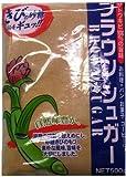 山口製糖 ブラウンシュガー 500g×10個