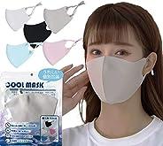 マスク 5枚入り 洗える 繰り返し使用可能 UVカット ひんやり 接觸冷感 夏用 冷感素材 クールマスク 日本規格 2セット以上購入で割引(