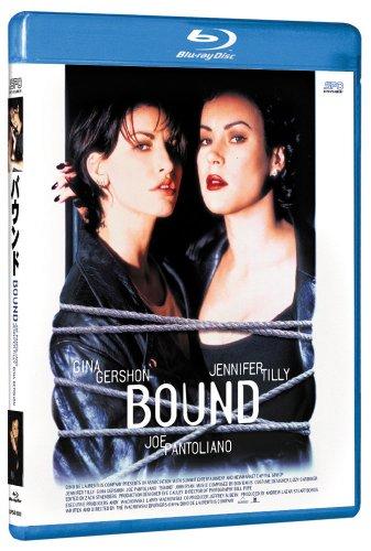 バウンド [Blu-ray]の詳細を見る