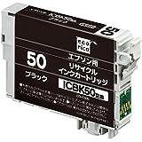 エコリカ リサイクルインクカートリッジ EPSON ブラック ICBK50 ECI-E50B
