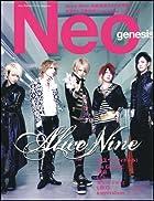 Neo genesis Vol.47 (SOFTBANK MOOK)()