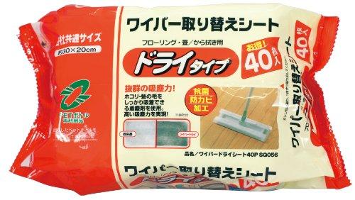 アズマ ワイパー取り替えシート ドライタイプ(40枚入)