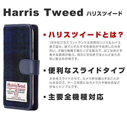 HIGHCAMP ハンドメイド 多機種対応 Xperia acro HD (SO-03D IS12S) スライド式 スマホケース 手帳型 ハリスツイード チェック柄 青 左開き (右利き用) マグネット式 Harris Tweed カバー