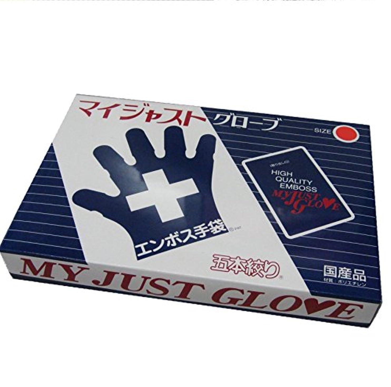仕える言語なんでもエンボス手袋 マイジャストグローブ五本絞り 200枚入 Mサイズ 化粧箱