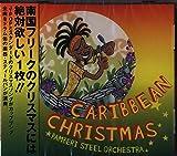 カリビアン・クリスマス