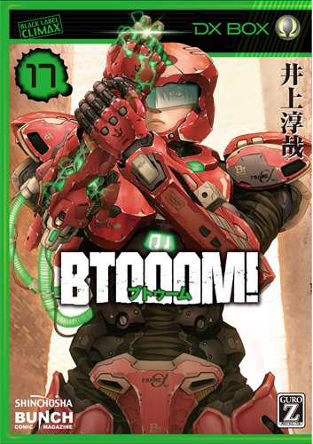 BTOOOM! 17 (BUNCH COMICS)